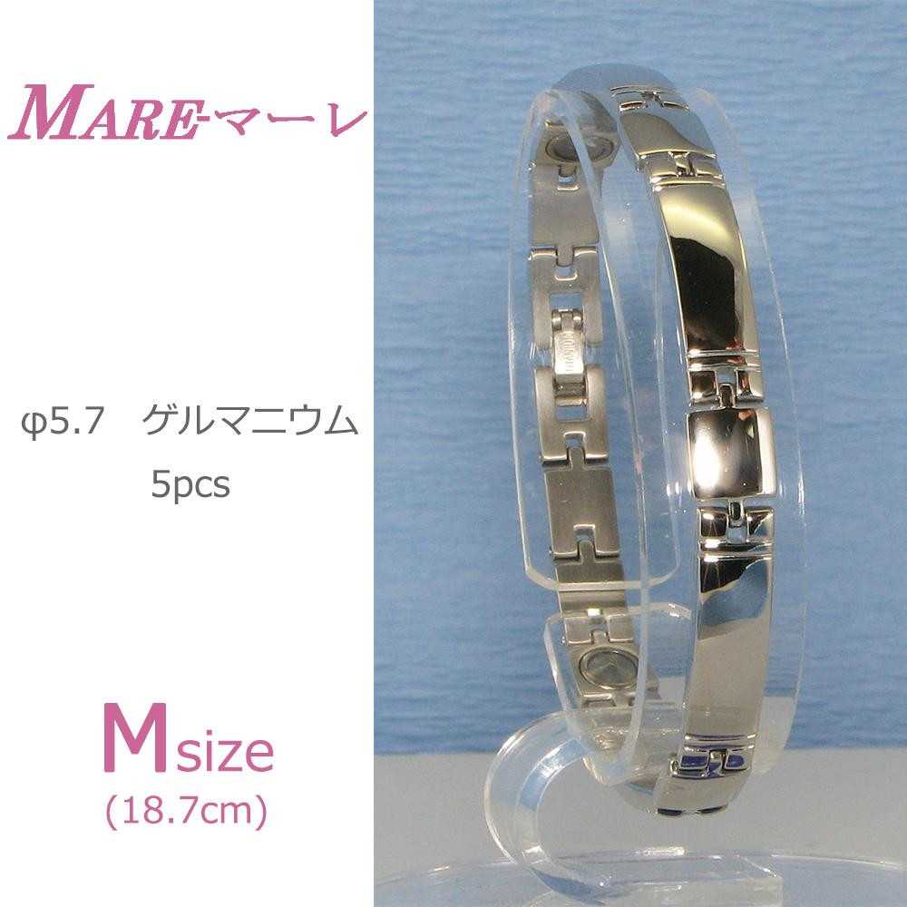 【大感謝価格】MARE(マーレ) ゲルマニウム5個付ブレスレット PT/IP ミラー 117G M (18.7cm) H9259-06M【お寄せ品、返品キャンセル不可】