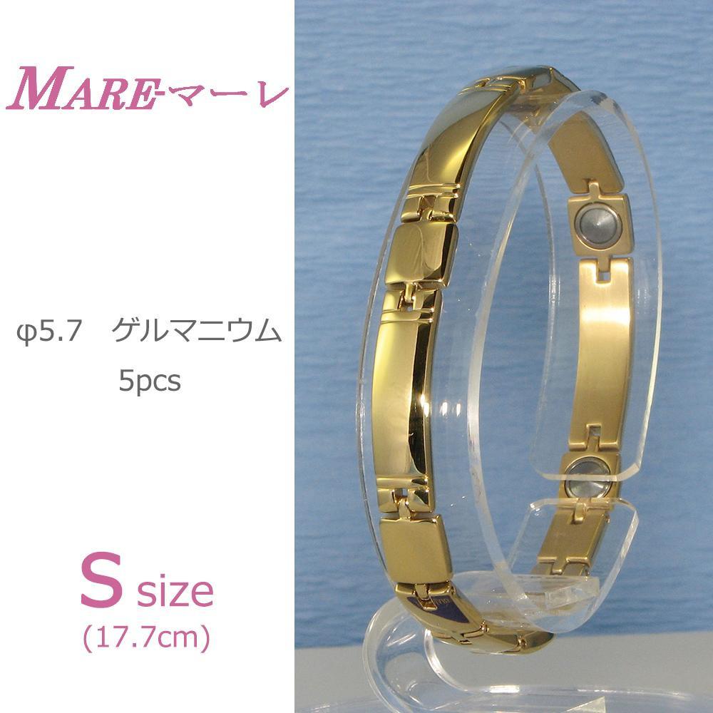 【大感謝価格】MARE(マーレ) ゲルマニウム5個付ブレスレット GOLD/IP ミラー 119G S (17.7cm) H9259-07S【お寄せ品、返品キャンセル不可】