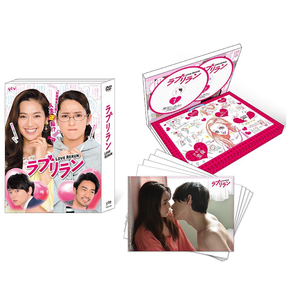 【大感謝価格】ラブリラン DVD-BOX TCED-4129【お寄せ品、返品キャンセル不可】