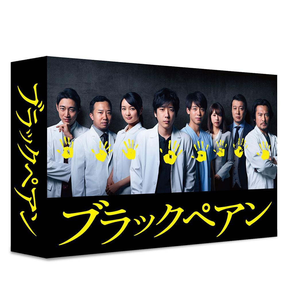 【大感謝価格】ブラックペアン DVD-BOX TCED-4147【お寄せ品、返品キャンセル不可】