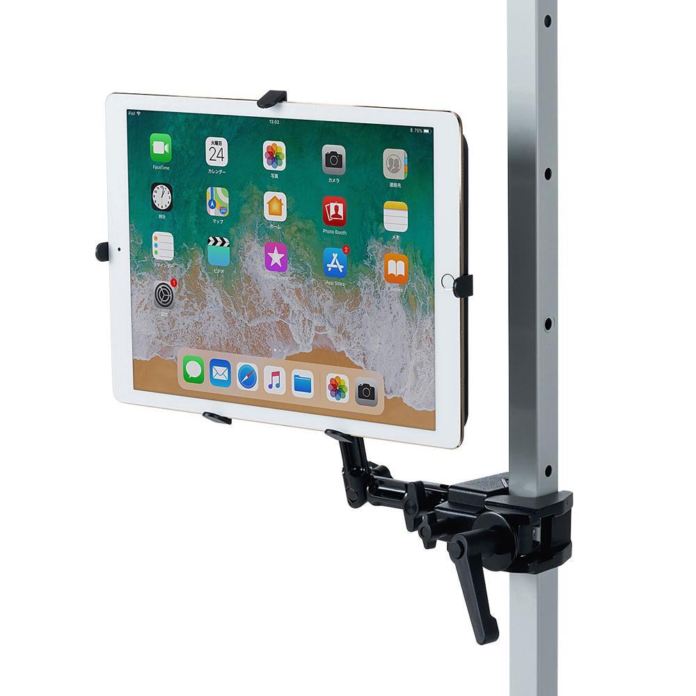 【大感謝価格】サンワサプライ 9.7~13インチ対応iPad・タブレット用支柱取付けアーム CR-LATAB27【お取り寄せ品、返品キャンセル不可】
