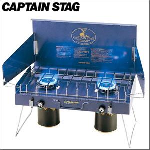 大感謝価格『CAPTAINSTAG(キャプテンスタッグ) ステイジャー コンパクトガスツーバーナーコンロ M-8249』(突然の欠品終了あり)バーベキュー BBQ クッキング キャンプ レジャー アウトドア送料無料