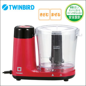 Mix Chopped Crisp Thanks For The Great Price Cutter Food Preparations Cooking Kitchen