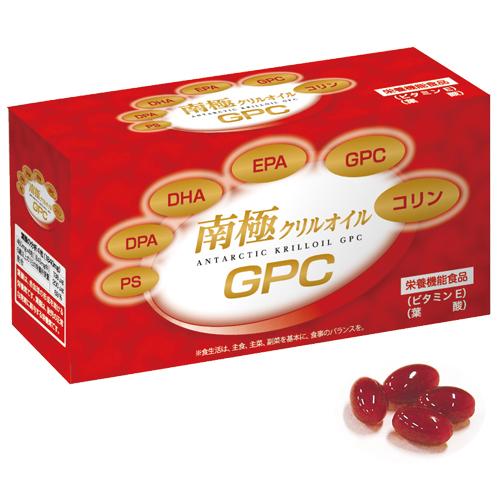 『南極クリルオイル&GPC 4粒入×30包』健康食品 サプリメント 南極クリルオイル&GPC 4粒入×30包(5-7営業日前後で出荷、返品キャンセル不可品)送料無料