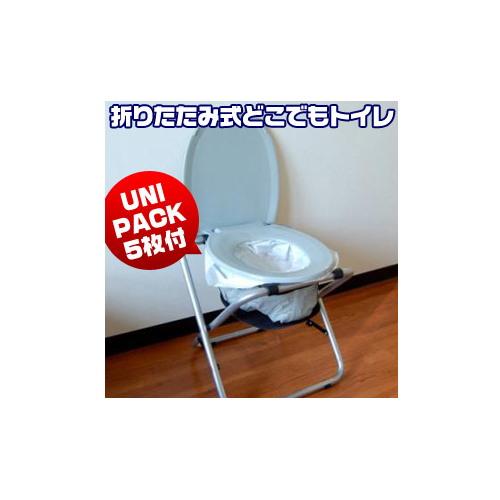 『折りたたみ式どこでもトイレ』【7月上旬出荷】