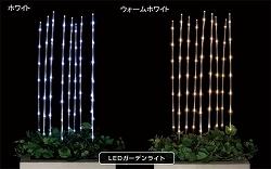 大感謝価格『LEDガーデンライト LED-GL-9LPC-H80-24V』『メーカー直送品。代引不可・同梱不可・返品キャンセル・割引不可』インテリア 照明 飾り イルミネーション クリスマス LEDガーデンライト LED-GL-9LPC-H80-24V送料無料