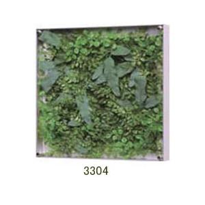 大感謝価格『薄型BOXフレーム ウォールグリーン 3304or3305』『メーカー直送品。代引不可・同梱不可・返品キャンセル・割引不可』観葉植物 壁掛け ディスプレイ 飾る インテリア 雑貨 グッズ 薄型BOXフレーム ウォールグリーン 3304or3305送料無料