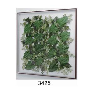 大感謝価格『薄型インテリアグリーン 3425』『メーカー直送品。代引不可・同梱不可・返品キャンセル・割引不可』観葉植物 壁掛け ディスプレイ 額装 飾る 雑貨 グッズ 薄型インテリアグリーン 3425送料無料