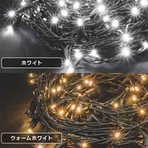 大感謝価格『LEDストリングス HITO-C 黒コード LED-PL-100C-10M-HC』『メーカー直送品。代引不可・同梱不可・返品キャンセル・割引不可』インテリア 照明 飾り イルミネーション クリスマス送料無料
