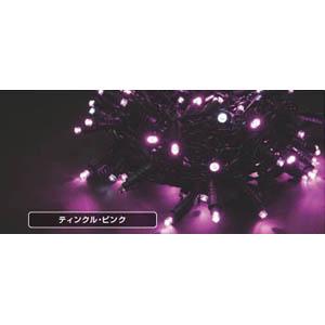 大感謝価格『LEDストリングス 100-Cティンクル ピンク』『メーカー直送品。代引不可・同梱不可・返品キャンセル・割引不可』インテリア 照明 飾り イルミネーション クリスマス LEDストリングス 100-Cティンクル ピンク送料無料