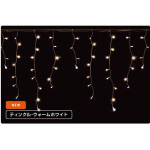 大感謝価格『LEDプレイライトつらら-C ティンクル ティンクル 照明 LED-RPL-125C-20ICW-3M』『メーカー直送品。代引不可・同梱不可・返品キャンセル・割引不可』インテリア 照明 飾り 飾り イルミネーション クリスマス送料無料, 北欧セレクトFynda:be0d9362 --- sunward.msk.ru