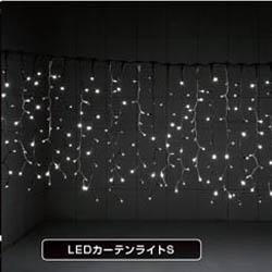 大感謝価格『LEDカーテンライトS LED-CT-330-08M1130-W』『メーカー直送品。代引不可・同梱不可・返品キャンセル・割引不可』インテリア 照明 飾り イルミネーション クリスマス LEDカーテンライトS LED-CT-330-08M1130-W送料無料