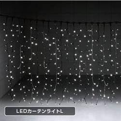 大感謝価格『LEDカーテンライトL LED-CT-480-14M1630-W』『メーカー直送品。代引不可・同梱不可・返品キャンセル・割引不可』インテリア 照明 飾り イルミネーション クリスマス LEDカーテンライトL LED-CT-480-14M1630-W送料無料
