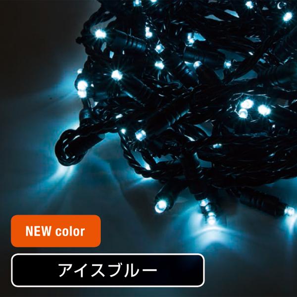 大感謝価格『LEDストリングス 100-C 散光タイプ 黒コード LED-PL-100C-10M』(メーカー直送品。代引不可・同梱不可・返品キャンセル・割引不可)エクステリア 照明 飾り イルミネーション アイテム送料無料