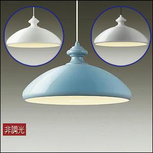 大感謝価格 『大光電機 LEDペンダント DPN-38897Y/DPN-38896Y/DPN-38895Y』インテリア シーリングライト ペンダントライト 大光電機 LEDペンダント DPN-38897Y/DPN-38896Y/DPN-38895Y送料無料