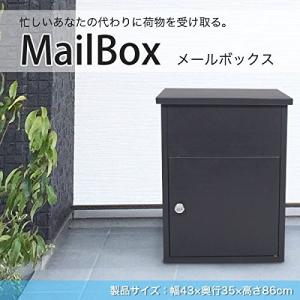 【大感謝価格】宅配ボックスメールボックス001 THB001 対応荷物サイズ29×20×12cm 約W43×D35×H86cm