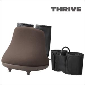 【大感謝価格】THRIVE(スライヴ) エアフットマッサージャー MD-8702 II管理医療機器 AC100V 50/60Hz