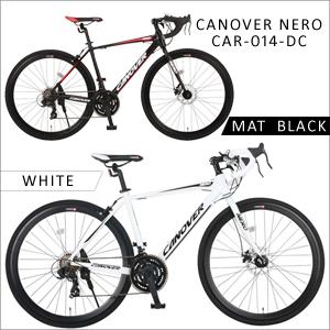 【メーカー直送・大感謝価格】CANOVER NERO(ネロ) CAR-014-DC 33736/33737 マットブラック/ホワイト 適応身長160cm以上
