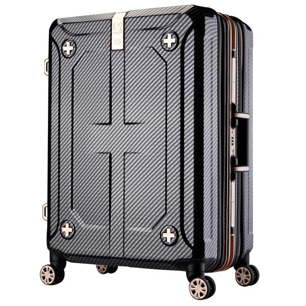 【メーカー直送・大感謝価格】ダブル拡張機能搭載スーツケース マックスプラス 6707-60 ラフカーボンブラックシルバー/ラフカーボンホワイトシルバー