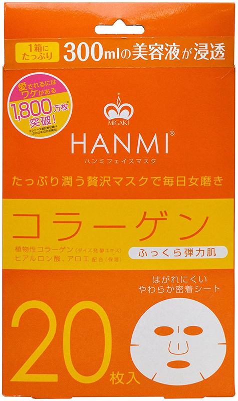 【大感謝価格 】ミガキ ハンミフェイスマスク 20枚入 お得な12箱セット コラーゲン/Wコラーゲン/Wヒアルロン酸/Wプラセンタ