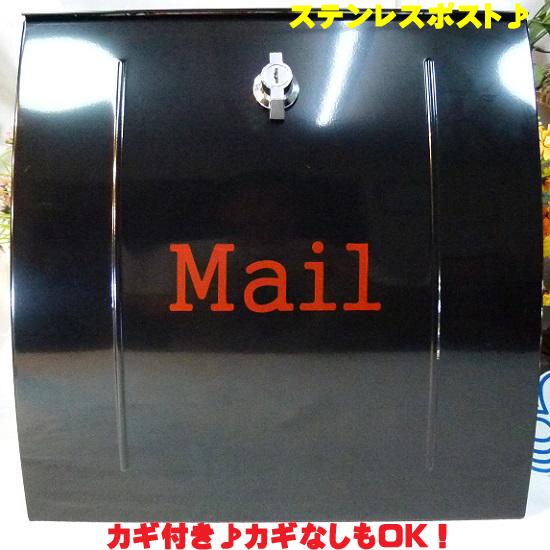ポスト 郵便ポスト 郵便受け 大型メールボックス壁掛けブラック黒色ステンレスポストm023(割引不可、キャンセル返品不可、突然終了あり)