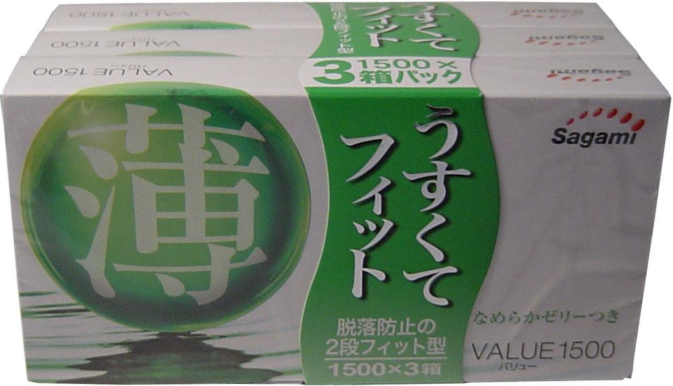大感謝価格『VALUE(バリュー)1500 × 3個パック コンドーム』 5940円税別以上送料無料突然欠品終了あり。返品キャンセル不可品脱落防止の2段フィット型 なめらかゼリー付き