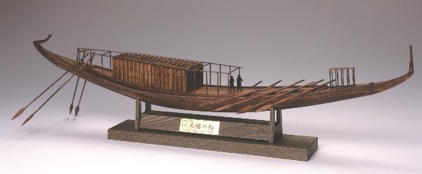 大感謝価格『木製帆船模型 1/72 太陽の船(W)』送料無料『メーカー直送品。代引不可・同梱不可・返品キャンセル・割引不可』 インテリア 模型 飾り