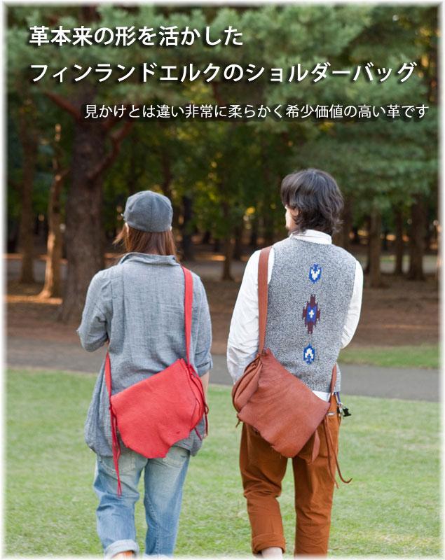 『PARLEY ショルダーバッグ<エルク>FE-02』送料無料『メーカー直送品。代引不可・同梱不可・返品キャンセル・割引不可』 バッグ 革鞄 ファッション