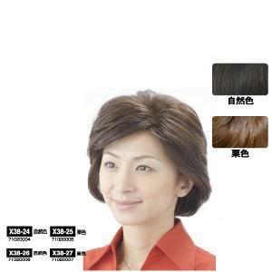 送料無料 おしゃれヘアピース HPN-150A L26g 最新 smtb-TD saitama ウィッグ ポイント つけ毛 ヘアケア 送料無料ウィッグ 大感謝価格 サービス