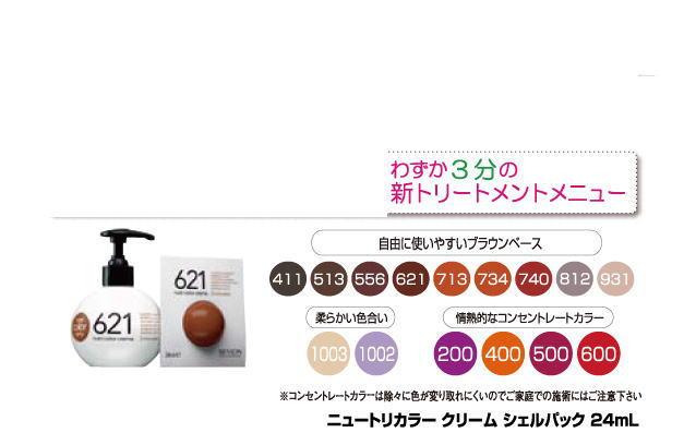 herusi-99box   Rakuten Global Market: ★ Thanks for the great ...
