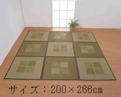 数種の紋様で小粋に織り上げたラグ 送料無料 直送品 大感謝価格 緑茶染め ブルー い草アクセントラグ祇園 グリーン ベージュ 贈呈 売り込み 約200×266cm