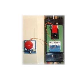 マート 地震時に自動的にブレーカーを遮断 災害防災火災震災対策アイテムグッズ 2個で送料無料 6個購入で1個多くおまけ TVの影響で遅延する場合あり 返品キャンセル不可 オンラインショッピング スイッチ断ボール3