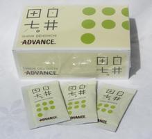 【大感謝価格 】白井田七 粉末タイプ 30包【返品キャンセル不可】