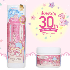 """""""Quantities limited white label skin creams little twin stars package 60 g ' (discount service excluded) skincare cosmetic beauty white label skin cream ¥ 5,000 per above points return cancel unavailable items missing and exit when you email the contact."""