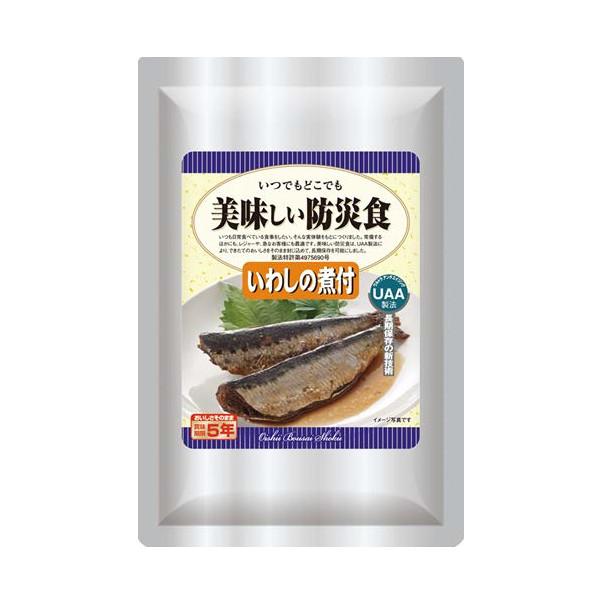 美味しい防災食 50食セット【返品キャンセル不可】