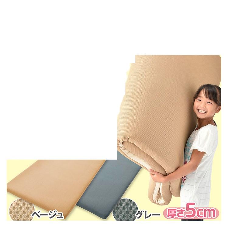 『超軽量敷きふとん かーるとん』(メーカー直送品、代引・同梱・返品・キャンセル不可)超軽量・通気性抜群・高反発で蒸れずに快適な睡眠 寝具 布団 フトン 超軽量敷きふとん かーるとん送料無料欠品終了の場合は連絡します。