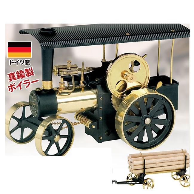 『ドイツ製 蒸気エンジン付道路転圧車(集材車付)D406』本物の火と水で動く蒸気エンジンを搭載 模型 趣味 贈り物やインテリアに ドイツ製 蒸気エンジン付道路転圧車(集材車付)送料無料欠品終了の場合は連絡します。