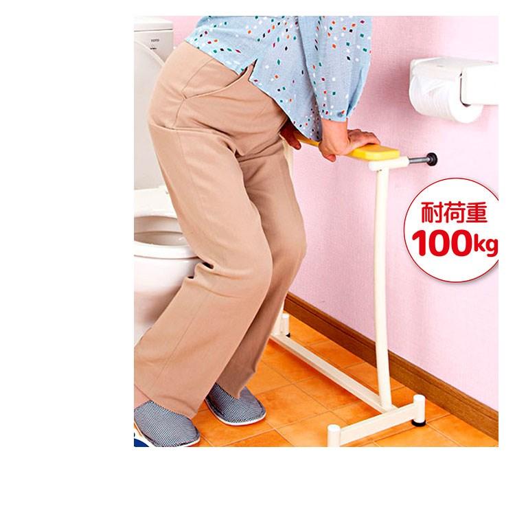 『置楽(おきらく)立ち上がり手すり トイレ用 TAT-002T』(メーカー直送品、代引・同梱・返品・キャンセル不可)置くだけ設置のトイレ用手すり 置き型 簡易手摺 雑貨 便利グッズ 置楽おきらく立ち上がり手すりトイレ用送料無料欠品終了の場合は連絡します。