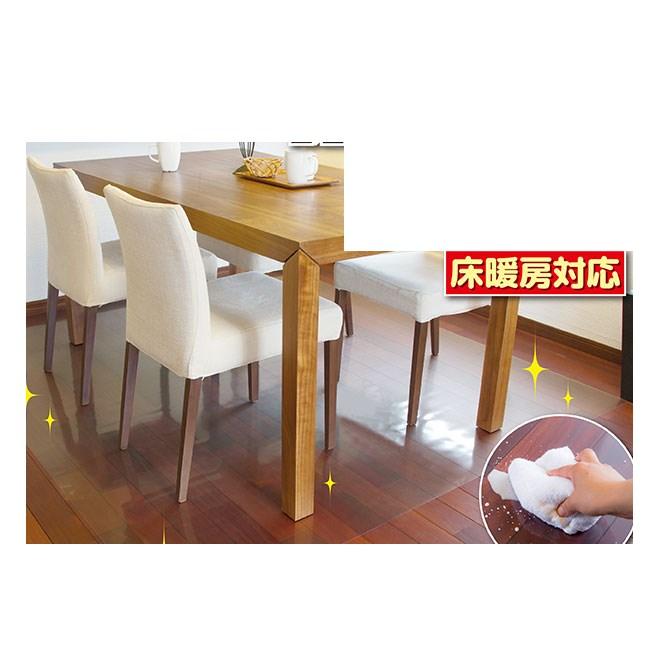 『Achilles ダイニングテーブル下保護マット 透明タイプ 270×300cm』(メーカー直送品、代引・同梱・返品・キャンセル不可)フローリングを保護 キズを防ぎ汚れもサッとひと拭き 雑貨 お掃除関連グッズ 保護マット送料無料欠品終了の場合は連絡します。