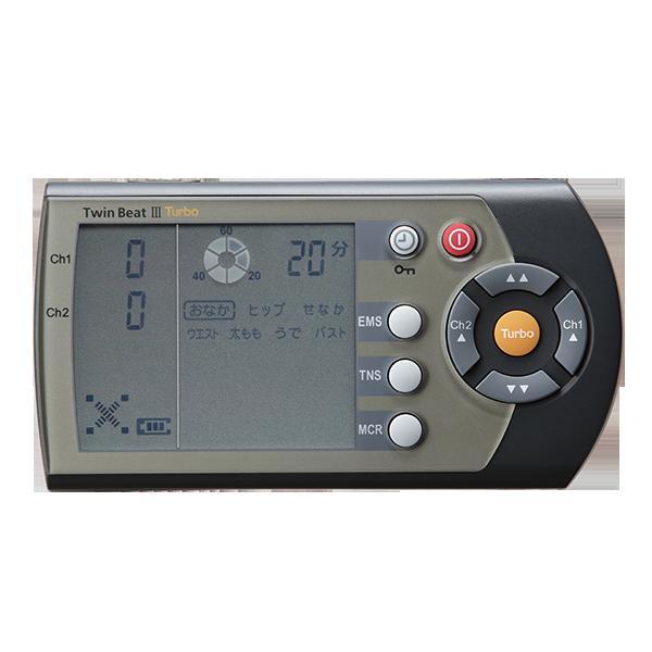 『ツインビート3ターボ』EMS 電子運動器 ダイエット器具 ツインビート3ターボ送料無料
