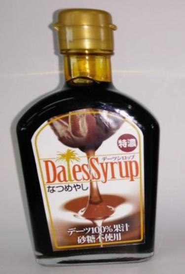『特濃デーツシロップ濃縮果汁 270g×12個セット』『同梱不可・返品キャンセル・割引不可』ダイエットシュガー 健康食品特濃デーツシロップ濃縮果汁