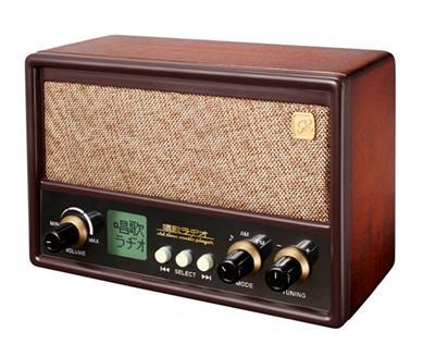 『唱歌ラヂオ ACアダプターセット』通販品 真空管ラジオの外装でインテリアとしても 音楽 父の日 プレゼントしても唱歌ラヂオ ACアダプターセット