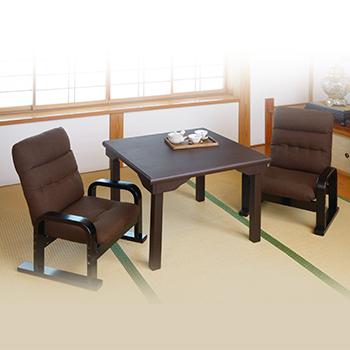 【メーカー直送・大感謝価格】和室でくつろげるらくらくテーブル&チェアー2個組