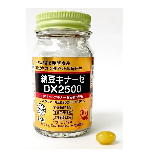 "Entering ""entering Oda Research Institute natto kinase DX2500 60"" (the outside targeted for discount service) natto supplement health food Oda Research Institute natto kinase DX2500 60"