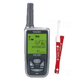 【メーカー直送】竹中エンジニアリングみえはる君(携帯型受信機セット)--HCS-D116(KE)【別途送料発生は連絡します、割引キャンセル返品不可】