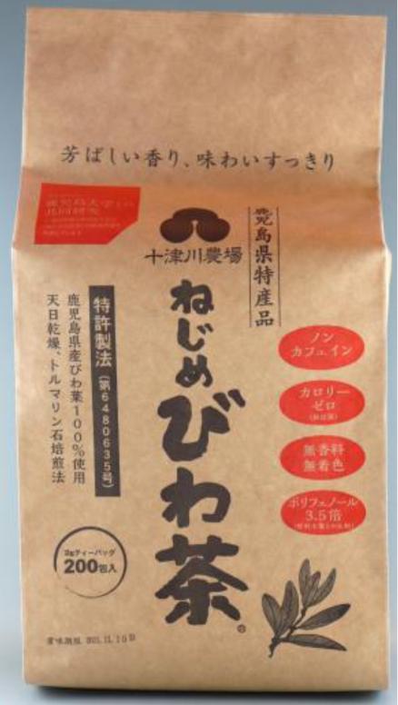 【2個セット】【5個で1個多くおまけ】【大感謝価格 】ねじめびわ茶 200g