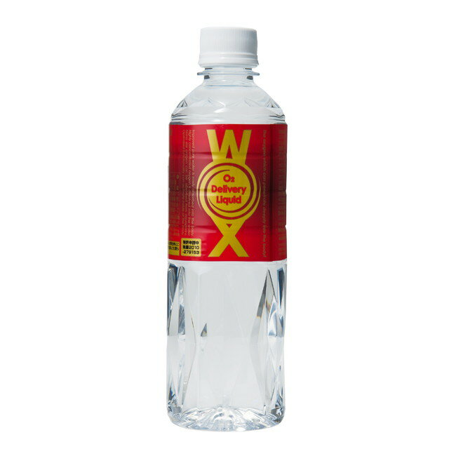 【メーカー直送】【大感謝価格 】酸素補給水 WOX 500ml×24本セット