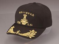 [战列舰大和帽 PX 有限] ★ $ 50 税拉扯了至少免费! 战列舰大和自卫男装时尚配件帽帽 ★ 点 P14Nov15