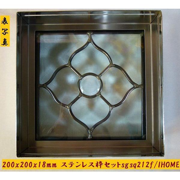 ステンド グラス ステンドグラス ガラス 三層パネル窓ドア枠セットsgsq212f(取寄品、別途送料必ず発生、割引不可、キャンセル返品不可、突然終了あり)