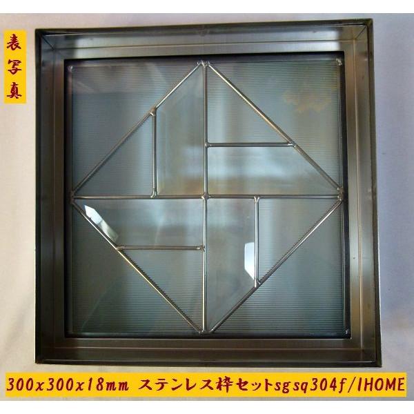 ステンド グラス ステンドグラス ガラス 三層パネル窓ドア枠セットsgsq304f(取寄品、割引不可、キャンセル返品不可、突然終了あり)